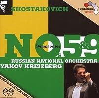 Symphonies 5 & 9 (2007-03-27)