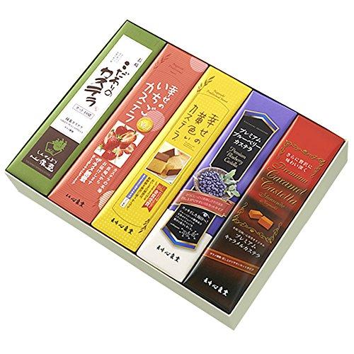 長崎心泉堂 長崎カステラ 幸せの黄色いカステラ・抹茶・いちご・...