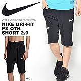 ナイキ ジャパン NIKE-JAPAN(ナイキジャパン) メンズ DRI-FIT PX OTK ショート 2.0 パンツ ショーツ ハーフパンツ ah9601
