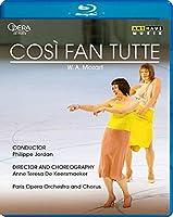 モーツァルト:歌劇《コジ・ファン・トゥッテ》 [Blu-ray]