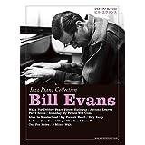 ビル・エヴァンス ジャズ・ピアノ・コレクション