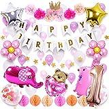 deerzon 女の子の誕生日飾り ガーランド 風船 花他92点セット 1歳 ピンク バルーン ペーパーフラワー 星 (王冠+数字バルーン1)