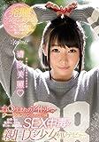 台○生まれのアイドル ウー・ウォンリンちゃん19歳 世界一の気持ちいいHを学びたい真面目なSEX中毒の親日美少女AVデビュー kawaii [DVD]