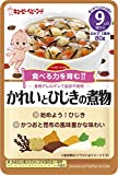 キユーピー ハッピーレシピ かれいとひじきの煮物 9ヶ月頃から×12個