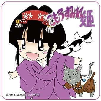 こもろすみれ姫ステッカー(すみれ姫とじい)
