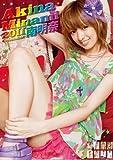南明奈 2011年 カレンダー