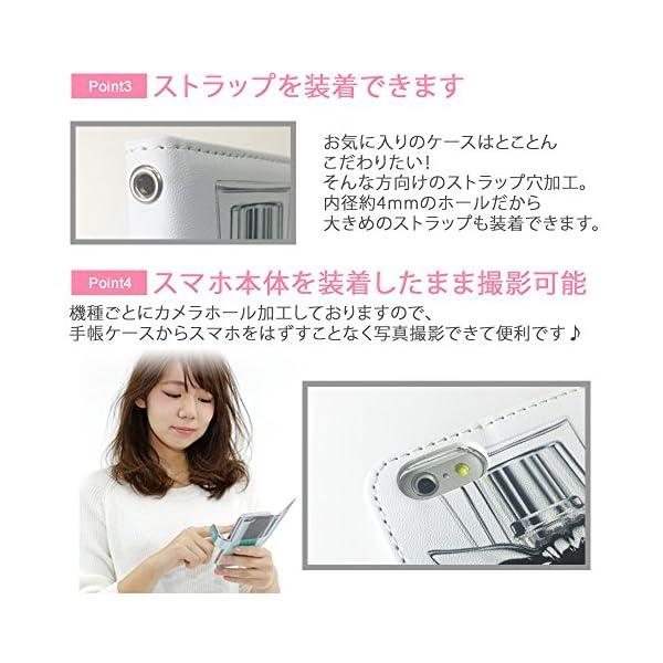mitas iPhone6sPlus ケース ...の紹介画像5