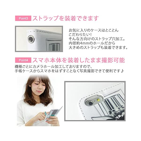 mitas iPhone5s ケース 手帳型 ...の紹介画像5