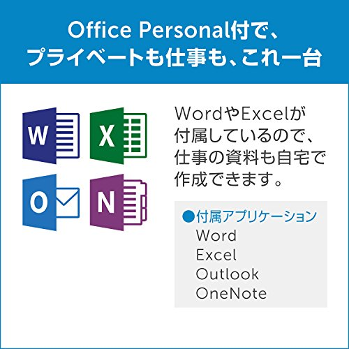 『Dell デスクトップパソコン Optiplex 3020 エクスプレスモデル 17Q21/2GB/500GB/Windows7Pro/Office Personal2013』の3枚目の画像