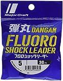 メジャークラフト ライン 弾丸フロロショックリーダー DFL-1.25/5lb 1.25号(5lb)30m