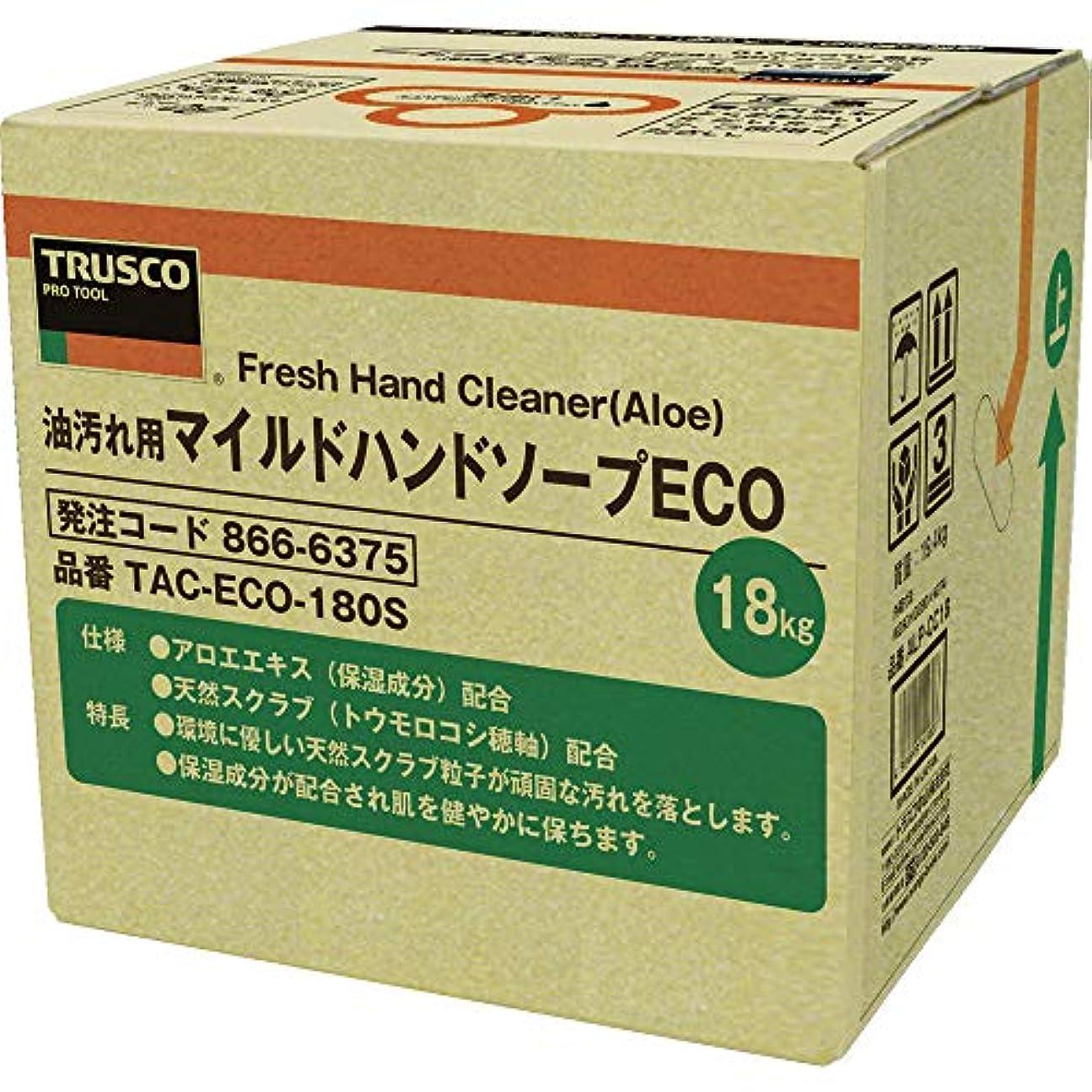 充実素朴なハンディキャップTRUSCO(トラスコ) マイルドハンドソープ ECO 18L 詰替 バッグインボックス TACECO180S