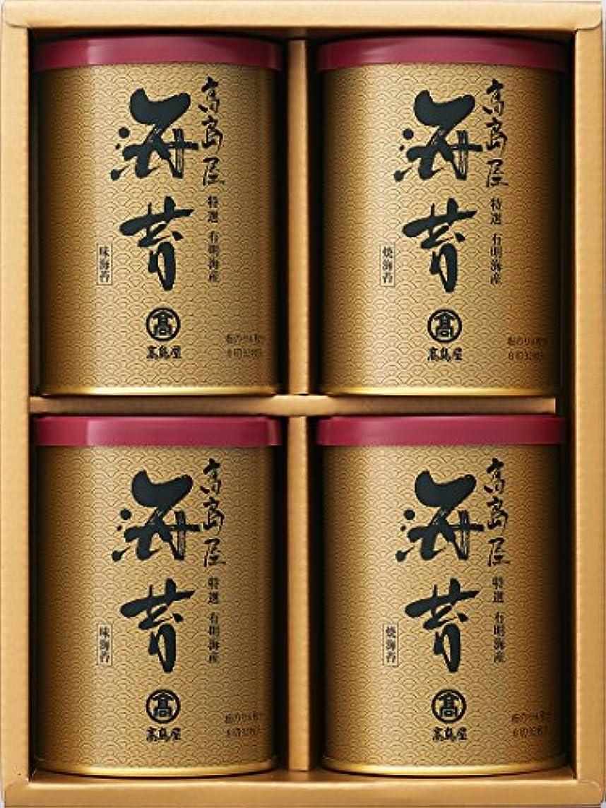 社交的プロジェクターアダルト有明海産のり 特選詰め合わせ(焼きのり×2缶?味のり×2缶 各8切32枚入り) TC-30X