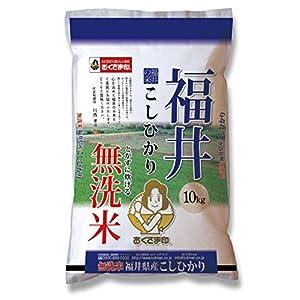 【精米】福井県 無洗米 コシヒカリ 10kg ...の関連商品2