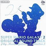SUPER MARIO GALAXY 2 ORIGINAL SOUND TRACK (スーパーマリオギャラクシー2 オリ…