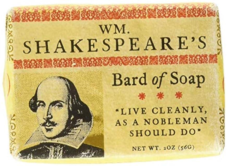 飛行場あなたは固有のWilliam Shakespeare Bath Soap