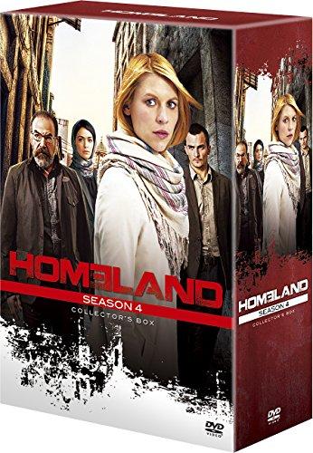 HOMELAND/ホームランド シーズン4 DVDコレクターズBOXの詳細を見る