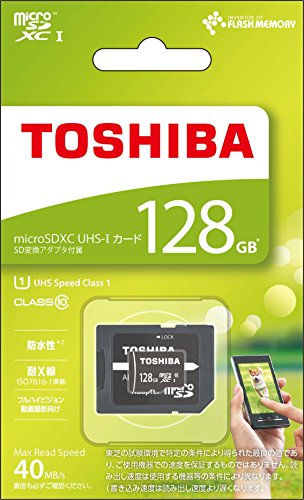 東芝 microSDXCメモリカード MSDAR40N128G