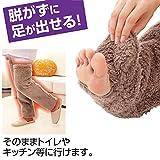 極暖 足が出せるロングカバー 画像