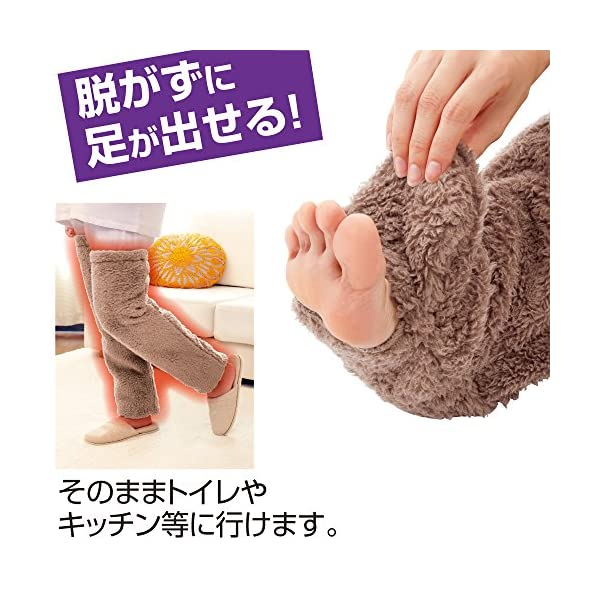 極暖 足が出せるロングカバーの紹介画像3