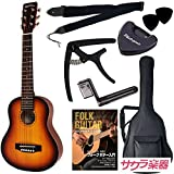 Sepia Crue セピアクルー ミニアコースティックギター W-60/TS サクラ楽器オリジナル 初心者入門8点セット