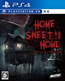 HOME SWEET HOME - PS4 (【封入特典】「HOME SWEET HOME」キ...