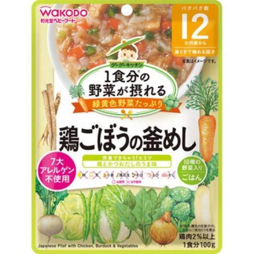 1食分の野菜が摂れるグーグーキッチン 鶏ごぼうの釜めし 100g