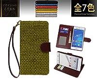 「kaupili」 ASUS Zenfone 5z ZS620KLケース 鏡/ミラー付き カード収納 スタンド機能 手帳型 お財布機能付き 化粧鏡付き
