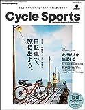 CYCLE SPORTS (サイクルスポーツ) 2019年 6月号 [雑誌]