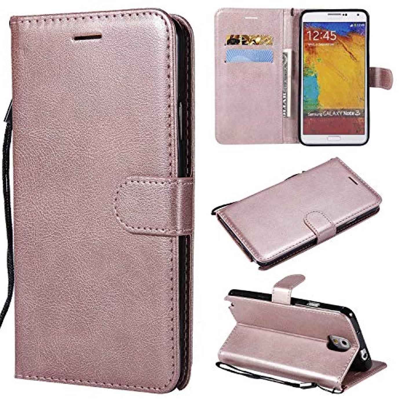 性格首相シャークGalaxy Note 3 ケース手帳型 OMATENTI レザー 革 薄型 手帳型カバー カード入れ スタンド機能 サムスン Galaxy Note 3 おしゃれ 手帳ケース (4-ローズゴールド)