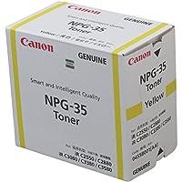CANON トナーカートリッジNPG-35 イエロー 純正品