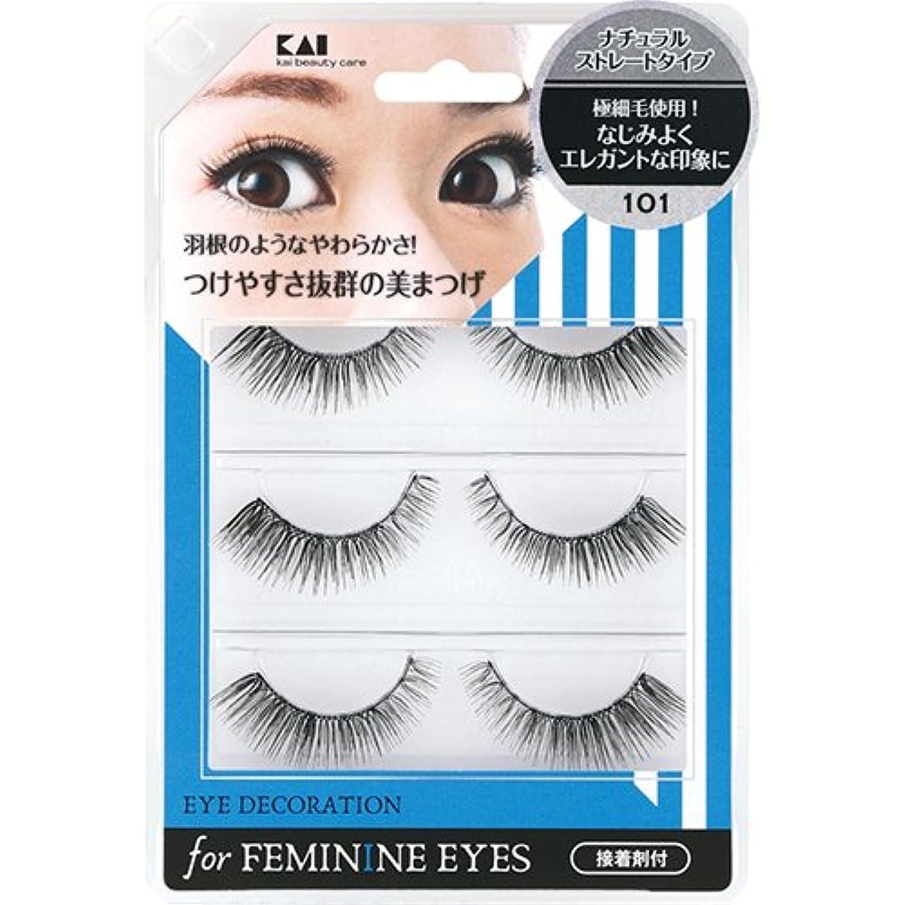 群がるパワーセル裕福な貝印 アイデコレーション for feminine eyes 101 HC1555