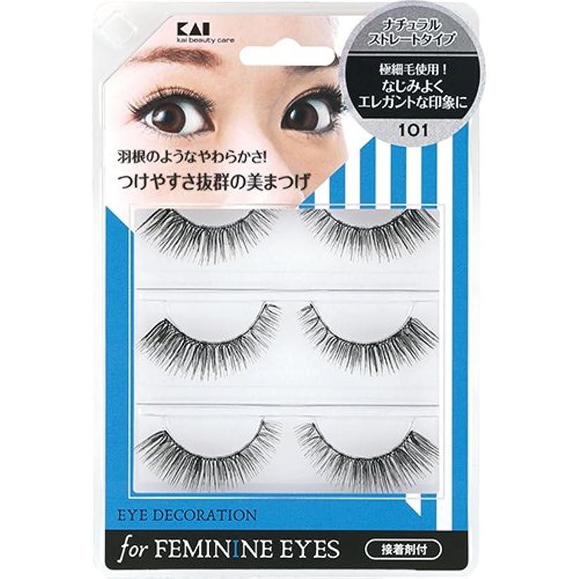 代表する落ち着いてやむを得ない貝印 アイデコレーション for feminine eyes 101 HC1555