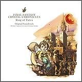 「ファイナルファンタジー・クリスタルクロニクル リング・オブ・フェイト オリジナル・サウンドトラック」の画像