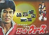 泣き虫先生の7年戦争 スクール★ウォーズ(5)[DVD]