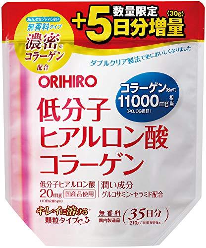 オリヒロ 低分子ヒアルロン酸 コラーゲン袋タイプ 210g