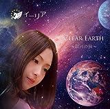 CLEAR EARTH ~銀河の旅~