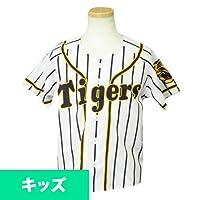 MIZUNO(ミズノ) 阪神タイガース グッズ 無地 2018 プリント ユニフォーム/ユニホーム (ホーム) - 110