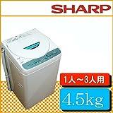シャープ全自動洗濯機4.5K ES-GL45