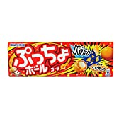 味覚糖   ぷっちょボール三角箱コーラ  31G×10袋