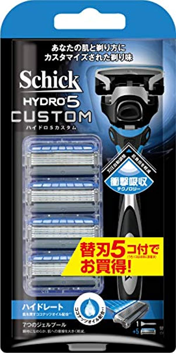 使用法いくつかの不健全シック Schick 5枚刃 ハイドロ5 カスタム ハイドレート 本体+替刃5コ付コンボパック男性 カミソリ