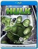 ハルク 【Blu-ray ベスト・ライブラリー100】