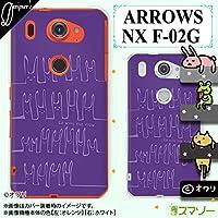 docomo ARROWS NX F-02G 専用 カバー ケース (ハード) ● デザイナーズ : オワリ 「流れに身を任せ」 パープル