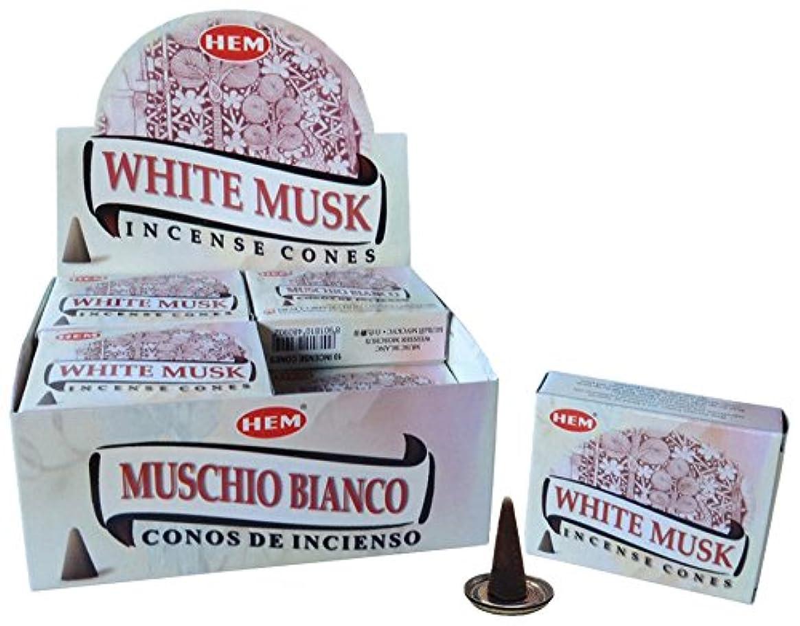 心のこもったメキシコ資源HEM ホワイトムスク コーン 12個セット