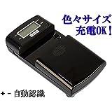 ANE-USB-05 パナソニック Panasonic DMW-BLG10:機種 DMC-LX100, DMC-GX7C, DMC-GX7, DMC-GF6X, DMC-GF6W, DMC-GF6 対応 【USB電源接続タイプ】ノートパソコン:モバイルバッテリー:充電器等のUSBに接続して使用!:予備の電池パック充電に便利!  VOLT 3.7V 3.8V 7.4V タイプOK