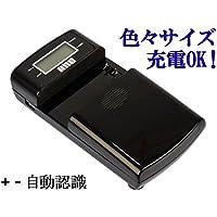 ANE-USB-05 キャノン Canon NB-7L:機種 PowerShot G10, PowerShot G11, PowerShot G12, PowerShot SX30 IS 対応 【USB電源接続タイプ】ノートパソコン:モバイルバッテリー:充電器等のUSBに接続して使用!:予備の電池パック充電に便利!  VOLT 3.7V 3.8V 7.4V タイプOK