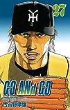 GO ANd GO 27 (少年チャンピオン・コミックス)