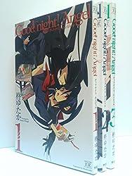 Good Night! Angel コミック 1-3巻セット (まんがタイムKRコミックス)