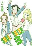 ソウルイーターノット! 3巻 (デジタル版ガンガンコミックス)
