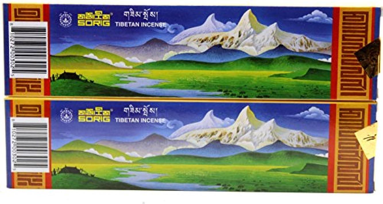 ゴールド横たわるマラドロイトハンドメイドチベット香80 Sticks ( 2 Boxes of 40 Sticks各) by men-tsee-khang