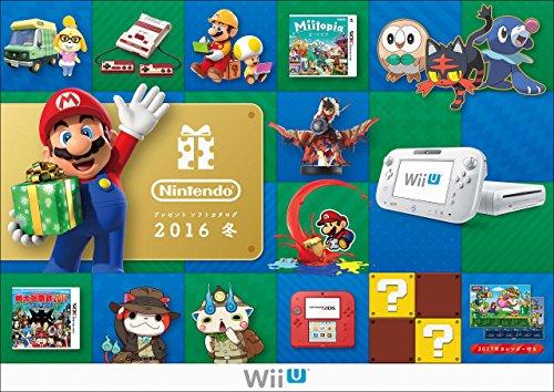 [最大500円OFFクーポン付]WiiU ソフトカタログ 2016冬 Kindle特別版 (掲載タイトルの最大500円OFFクーポンをメールで配信 2017/1/9迄)